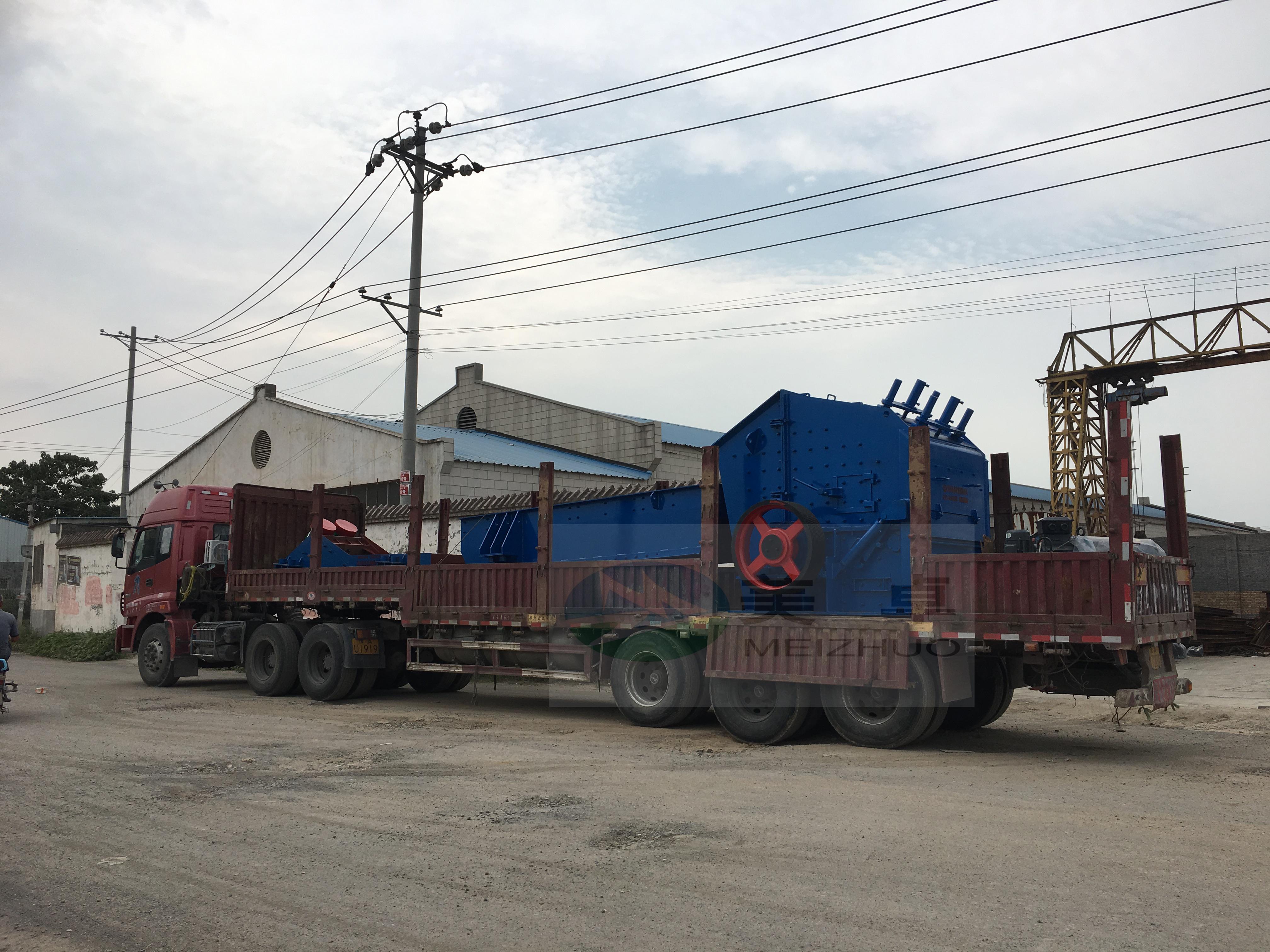 祝贺我司发往湖南永州的移动破碎站顺利启航!