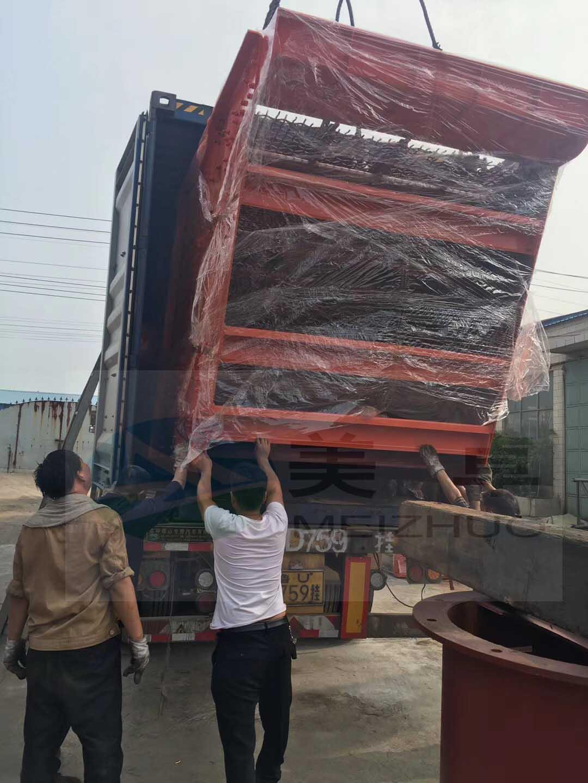 发往印尼破碎设备生产线成功装箱启程!